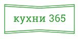 Интернет-магазина Кухни 365 - Евпатория